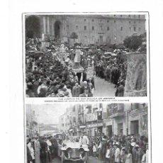 Coleccionismo: AÑO 1915 RECORTE PRENSA TORRELAVEGA GRAN RECIBIMIENTO A LA REINA LLEGADA EN COCHE DE HISPANO SUIZA. Lote 224377828