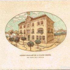Coleccionismo: 1916 SOL.LICITUD D´AJUDA PER AIXECAR UN NOU EDIFICI PER ESCOLES ATENEU IGUALADÍ DE LA CLASSE OBRERA. Lote 224868511