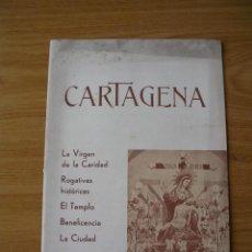 Coleccionismo: CARTAGENA, L A VIRGEN DE LA CARIDAD, POR FEDERICO CASAL, VALENCIA 1938. Lote 225224240