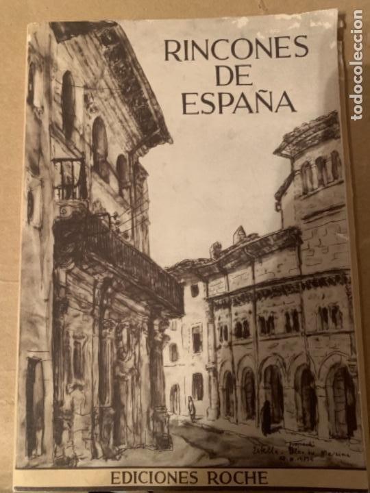 RINCONES DE ESPAÑA (CAJ,2) (Coleccionismo - Laminas, Programas y Otros Documentos)