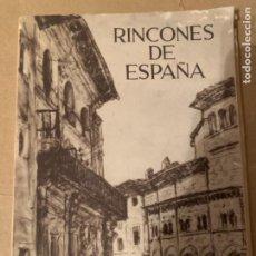 Coleccionismo: RINCONES DE ESPAÑA (CAJ,2). Lote 225515343