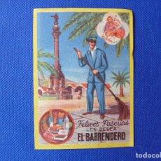 Coleccionismo: TARJETA FELICITACIÓN AGUINALDO BARRENDERO 1961, PERFECTO ESTADO.. Lote 226594905