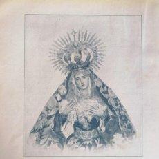 Coleccionismo: SEVILLA SEMANA SANTA, ANTIGUA VIRGEN DE LA HINIESTA. Lote 226595285