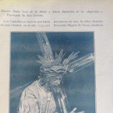 Coleccionismo: SEVILLA SEMANA SANTA, ANTIGUO SEÑOR DE LA SALUD DE LOS GITANOS. Lote 226597275