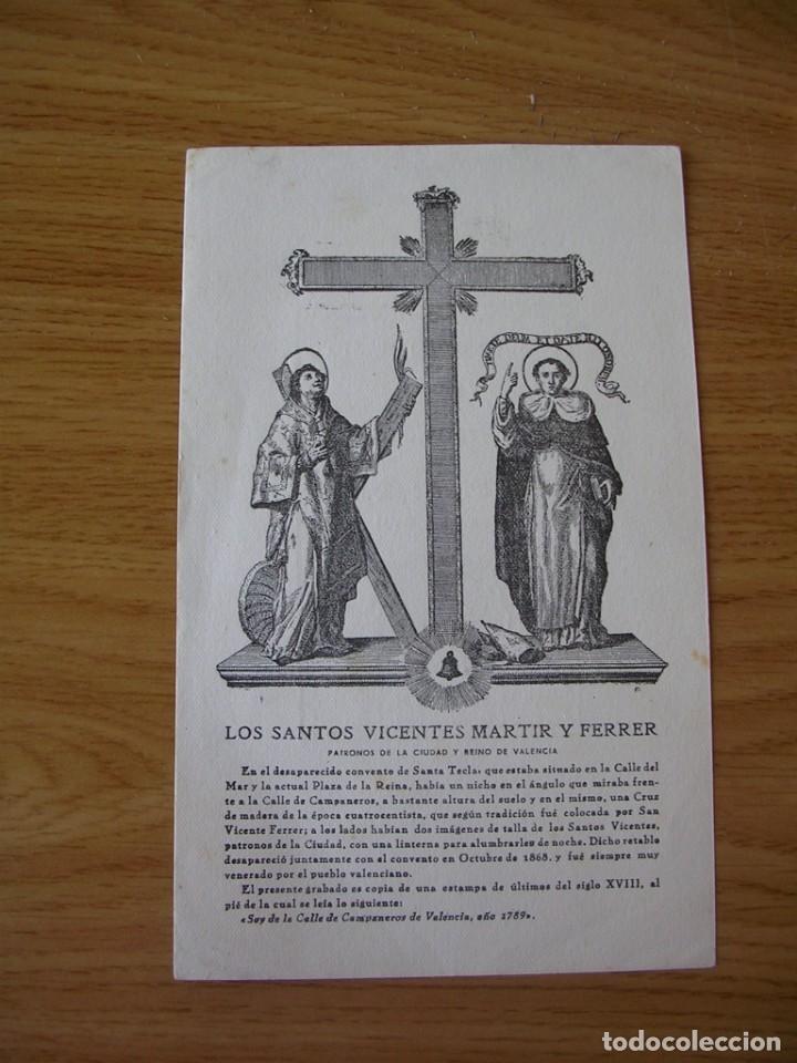 RECORDATORIO, FESTIVIDAD DE SAN VICENTE MARTIR, EXCMO AYUNTAMIENTO DE VALENCIA, 1948 (Coleccionismo - Laminas, Programas y Otros Documentos)