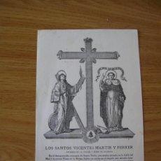 Coleccionismo: RECORDATORIO, FESTIVIDAD DE SAN VICENTE MARTIR, EXCMO AYUNTAMIENTO DE VALENCIA, 1948. Lote 226640292