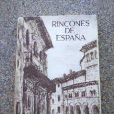 Coleccionismo: RINCONES DE ESPAÑA -- EDICIONES ROCHE -- CARPETA CON 20 LAMINAS --. Lote 226808005