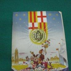 Coleccionismo: FIESTA MAYOR DE GRACIA 1948 PROGRAMA OFICIAL..BARCELONA.. Lote 227147530