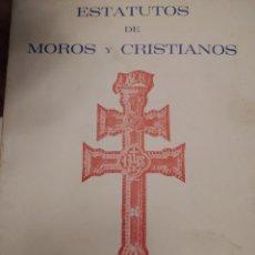 Collezionismo: JML PROGRAMA ESTATUTOS DE MOROS Y CRISTIANOS CARAVACA DE LA CRUZ, AÑO 1970. MURCIA.. Lote 227744620
