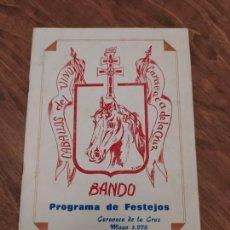 Collezionismo: JML PROGRAMA DE FESTEJOS BANDO CABALLOS DEL VINO CARAVACA DE LA CRUZ, MAYO AÑO 1976, MURCIA. VER FOT. Lote 227748215