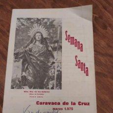 Collezionismo: JML PROGRAMA SEMANA SANTA VIRGEN DE LOS DOLORES SALCILLO PASO AZUL CARAVACA DE LA CRUZ 1975 MURCIA. Lote 227749425