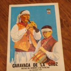 Collezionismo: JML PROGRAMA FIESTAS EN HONOR A SU PATRONA 1 AL 5 DE MAYO DE 1969 CARAVACA DE LA CRUZ, MURCIA.. Lote 227749870