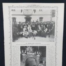 Collezionismo: 1912. HUESCA CANFRANC SOMPOR APERTURA TUNEL TREN. MITIN FERROVIARIO ALGECIRAS. MULEY YUSSUFF. Lote 228180415