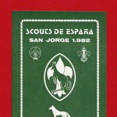 Coleccionismo: SCOUTS DE ESPAÑA - PATRULLA KANGURO CÁDIZ - IMPOSICION LOBO DE PLATA - 1982 - ESCULTISMO. Lote 228335435