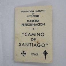 Coleccionismo: MEDALLA DE LA OJE - CAMINO DE SANTIAGO 1965. Lote 230203825