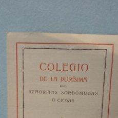 Collectionnisme: COLEGIO DE LA PURÍSIMA.. Lote 231610100