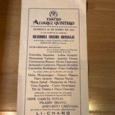 Collezionismo: PROGRAMA TEATRO ALVAREZ QUINTERO 1953 CONCHITA BAUTISTA LOLITA ARISPON GITANO BLANCO 1. Lote 232076950