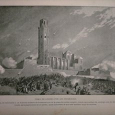 Coleccionismo: GUERRA DE LA INDEPENDENCIA DE CATALUÑA 1887 TOMA DE LERIDA POR LOS FRANCESES. Lote 234304345