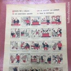 Colecionismo: AUCA HISTORIA FIEL Y SINCERA ......... Lote 234433405