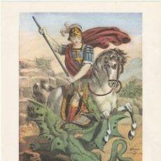 Colecionismo: LAMINA HOJA RECORTADA - SANT JORDI - PATRO DE CATALUNYA -DE LA COL-LECCIO DE CA L´ARDIACA, BARCELONA. Lote 234568855