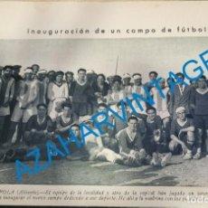 Coleccionismo: ANTIGUO RETAL DE PUBLICACION, INAUGURACION DE CAMPO DE FUTBOL EN SANTA POLA. Lote 235143025