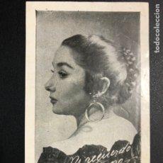 Colecionismo: PROGRAMA TEATRO CEREZO MARIFE DE TRIANA 1. Lote 235188910