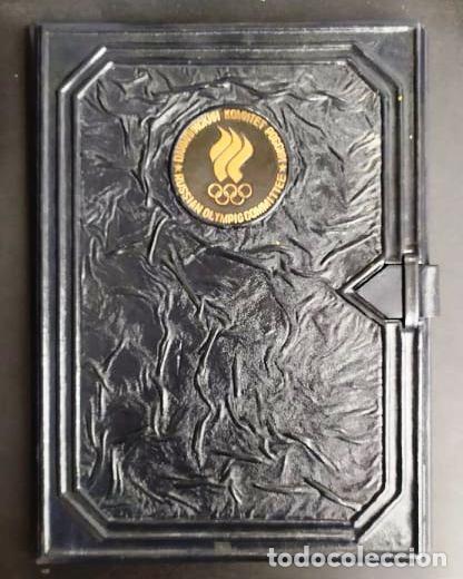 CARPETA NEGRA PIEL REPUJADA. RUSSIAN OLYMPIC COMMITTE (Coleccionismo - Varios)