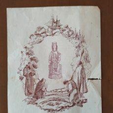 """Coleccionismo: RECUERDO DE LA ROMERIA COMARCAL AL """"SANTUARI DE LA MARE DE DÉU DEL VILAR"""", BLANES 1954.. Lote 235290620"""