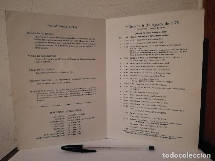 Coleccionismo: PROGRAMA ORIGINAL - XXIX CRUCERO YBARRA A LAS CAPITALES NORDICAS - BARCO - AÑO 1975 - DEL DIA - Foto 2 - 235612010