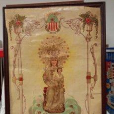 Collectionnisme: LAMINA CORONACION PONTIFICIA DE NTRA SEÑORA DE LA SALUD PATRONA DE ALGEMESI ABRIL DE 1925. Lote 235621190