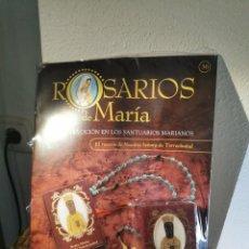 Coleccionismo: ROSARIO BEATA MARÍA VIRGO DE TORRECIUDAD COLECCIONES SALVAT. Lote 235643900