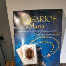 Coleccionismo: ROSARIO BEATA MARÍA VIRGO DE BERICO COLECCIONES SALVAT. Lote 235644260