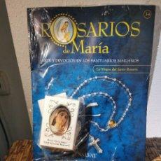Coleccionismo: ROSARIO BEATA MARÍA VIRGO SACRATISSIMI ROSARII COLECCIONES SALVAT. Lote 235644550