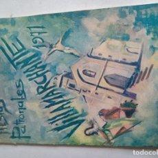 Coleccionismo: VILLAMARCHANTE- PROGRAMA DE FIESTAS 1971. Lote 236219290