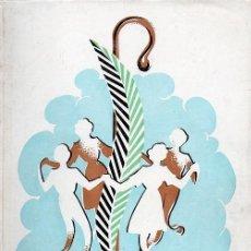 Coleccionismo: TARRAGONA - PROGRAMA FIESTAS DE SAN MAGÍN - 1955. Lote 236487300