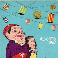 Coleccionismo: TARRAGONA - PROGRAMA FIESTAS DE SAN MAGÍN - 1967. Lote 236487955