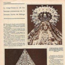 Coleccionismo: AÑO 1930 SEMANA SANTA MALAGA PROCESION VIRGEN DE LA ESPERANZA CALLE LARIOS MANTO. Lote 236682660