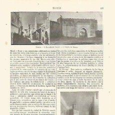 Coleccionismo: LAMINA ESPASA 30548: CALLE DE TANCAT Y PUERTA DE TANGER EN TETUAN. Lote 237308250
