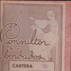 Coleccionismo: EDIT. JUAN RIBA: CARPETA CONSULTOR DE BORDADOS (SEGUNDO SEMESTRE 1945). Lote 237939650