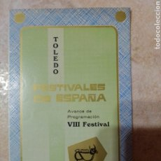Coleccionismo: FESTIVALES DE ESPAÑA TOLEDO 1969. Lote 238618160
