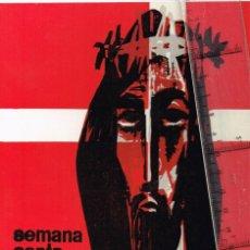 Coleccionismo: 1965 PROGRAMA SEMANA SANTA DE REUS ILUSTRACIÓN PORTADA EGEA. Lote 238699960