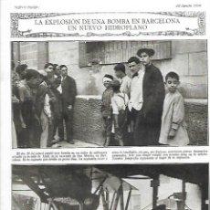 Coleccionismo: AÑO 1919 RECORTE PRENSA TERRORISMO BARCELONA EXPLOSION BOMBA TALLER CALDERERIA CALLE LLULL SAN MARTI. Lote 240234545