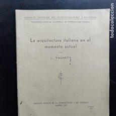 Coleccionismo: CONSEJO SUPERIOR DE INVESTIGACIONES CIENTÍFICAS. Lote 243932880