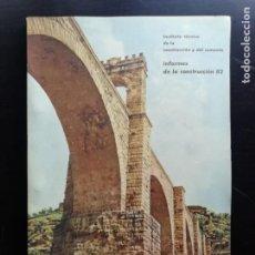 Coleccionismo: INFORMES DE LA CONSTRUCCIÓN. Lote 243932915