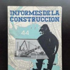 Coleccionismo: INFORMES DE LA CONSTRUCCIÓN. Lote 243932930