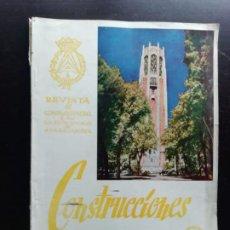Coleccionismo: CONSTRUCCIONES. Lote 243932950