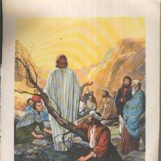 Coleccionismo: NUEVO TESTAMENTO: HISTORIA DE JESUS: LAMINA 10. Lote 243934210