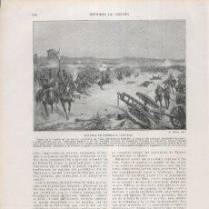 Coleccionismo: HISTORIA DE ESPAÑA LAMINA 191: BATALLA DE GEMBLOUX (1578). Lote 243934260