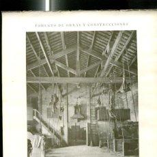 Coleccionismo: FOMENTO DE OBRAS Y CONSTRUCCIONES LAMINA 015/016: BARCELONA. Lote 243934470