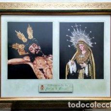 Coleccionismo: LAMINA ENMARCADA CON CRISTAL FOTOGRAFIAS HDAD. DE LA VERA CRUZ SEVILLA - CUADRO-318. Lote 244400945